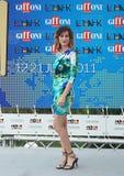 Giorgia Wurth al Giffoni Film Festival 2011 Stockfoto
