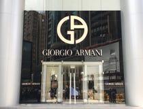Giorgio Armani στο δρόμο καντονίου, Χονγκ Κονγκ Στοκ φωτογραφίες με δικαίωμα ελεύθερης χρήσης