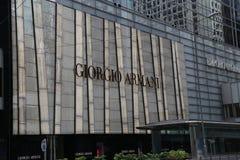 Giorgio Armani Building στο Χονγκ Κονγκ Στοκ φωτογραφίες με δικαίωμα ελεύθερης χρήσης