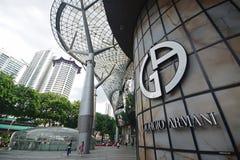 Giorgio Armani es una casa de moda italiana fundada por Giorgio Armani Imágenes de archivo libres de regalías