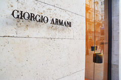Giorgio armani shop Stock Photography