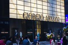 Giorgio Armani Store Royaltyfri Bild