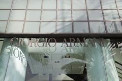 Giorgio Armani Store Stock Photos