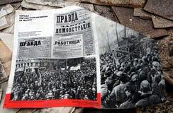 Giornale Immagine Stock Libera da Diritti