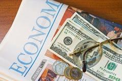 Giornale finanziario Immagine Stock Libera da Diritti