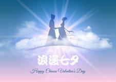 Giorno cinese del ` s del biglietto di S. Valentino Fotografie Stock Libere da Diritti