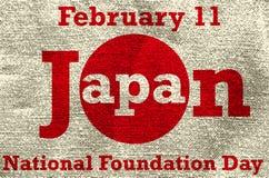 Giorno del fondamento del Giappone Fotografie Stock Libere da Diritti