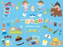 Giorno del ` s dei bambini royalty illustrazione gratis
