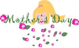Giorno della madre Immagine Stock