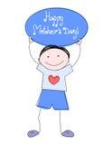 Giorno della madre felice illustrazione di stock