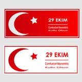Giorno della Repubblica la Turchia celebrazione distintivo web insegna opuscolo aletta di filatoio del simbolo nazionale del turc Fotografie Stock Libere da Diritti