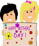 Giorno dello special delle mamme Immagine Stock Libera da Diritti