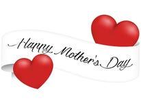 Giorno di madri dell'insegna Immagine Stock