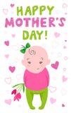 Giorno di madri della cartolina d'auguri nello stile dei disegni dei bambini Immagini Stock Libere da Diritti