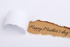 Giorno di madri felice Fotografie Stock