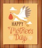 Giorno di madri felice Immagini Stock Libere da Diritti