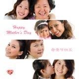 Giorno di madri felice Immagini Stock