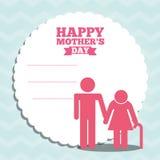 Giorno di madri felice Immagine Stock Libera da Diritti