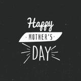 Giorno di madri felice illustrazione di stock