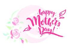 Giorno di madri felice Fotografia Stock Libera da Diritti