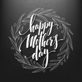 Giorno di madri felice Cartolina d'auguri dell'iscrizione di calligrafia Illustrazione di vettore royalty illustrazione gratis
