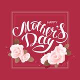 Giorno di madri felice Il testo ed il fiore dell'iscrizione della cartolina d'auguri sono aumentato Immagine Stock Libera da Diritti