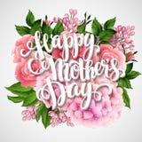 Giorno di madri felice Scheda con i bei fiori royalty illustrazione gratis