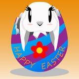 Giorno di Pasqua felice con coniglio illustrazione vettoriale