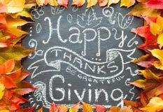 Giorno di ringraziamento, fondo delle foglie di autunno Fotografie Stock Libere da Diritti