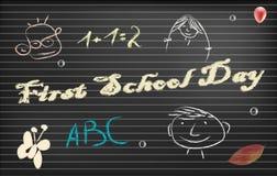 Giorno di scuola del pugno Fotografia Stock