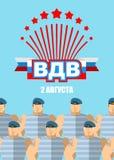 Giorno di VDV sulla festa patriottica di 2 August Military in Russia Soldi illustrazione vettoriale