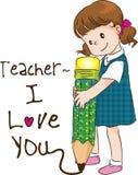 Giorno felice degli insegnanti Immagine Stock Libera da Diritti