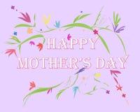 Giorno felice del `s della madre illustrazione vettoriale