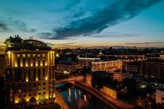 Giorno piovoso a Mosca fotografia stock libera da diritti