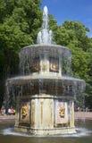 Giorno romano di luglio del primo piano della fontana Peterhof Immagini Stock Libere da Diritti