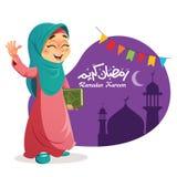 Giovane libro musulmano di Corano della tenuta della ragazza illustrazione di stock