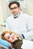 Giovane medico asiatico del dentista Immagini Stock Libere da Diritti