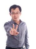Giovane modello maschio asiatico Fotografia Stock