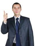 Giovane uomo d'affari in un vestito Immagini Stock Libere da Diritti