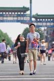 Giovani amanti allegri, Pechino, Cina Fotografia Stock Libera da Diritti