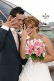 Giovani sposa e sposo Fotografia Stock Libera da Diritti