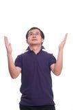 Gioventù asiatica Fotografia Stock Libera da Diritti