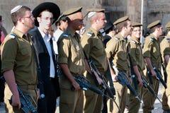 Gioventù militare sionistica Immagini Stock
