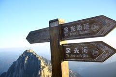 Gipfel Lizenzfreies Stockbild