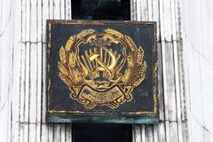 Gipsbasrelief visar hammaren och skäran - symboler av Sovjetunionen royaltyfri foto