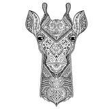 Giraffa di vettore con gli ornamenti etnici Immagine Stock Libera da Diritti