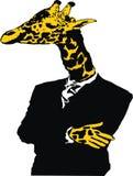 giraffe άτομο απεικόνιση αποθεμάτων