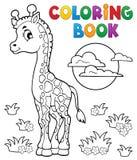 Giraffe βιβλίων χρωματισμού νέο θέμα 2 απεικόνιση αποθεμάτων