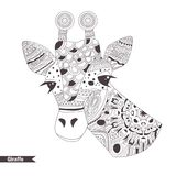 Giraffe. Coloring book Royalty Free Stock Photography