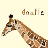 Giraffe head vector Stock Images